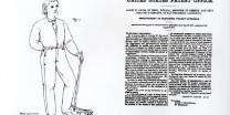 501 patent
