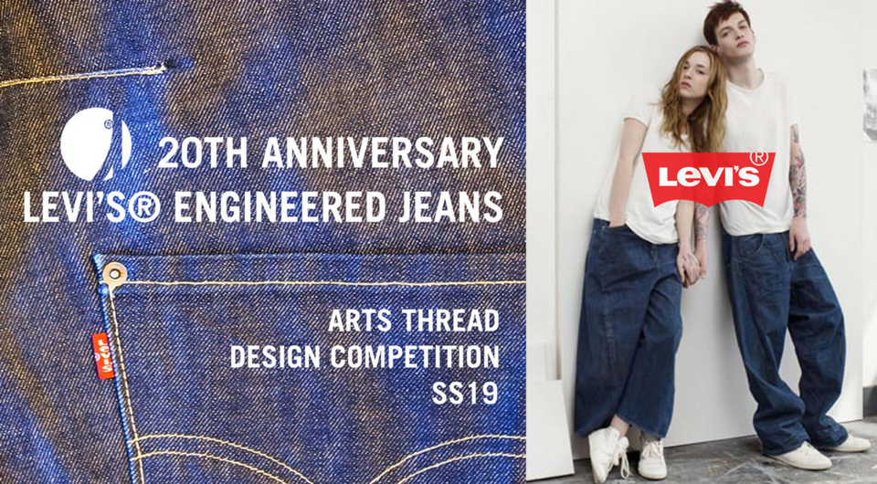 Levi S X Arts Thread Design Competition Tackles Engineered Jeans