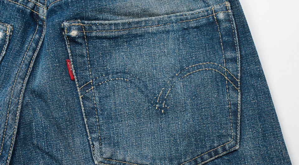 Happy 75th Anniversary Arcuate 5 Facts About Our Pocket Design Levi Strauss Co Levi Strauss Co,Driveway Gate Designs