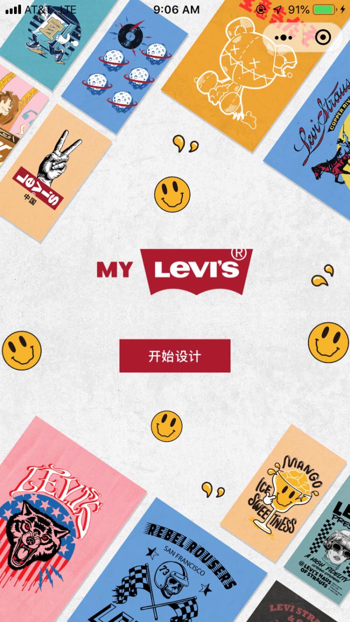 WeChat x Levi's
