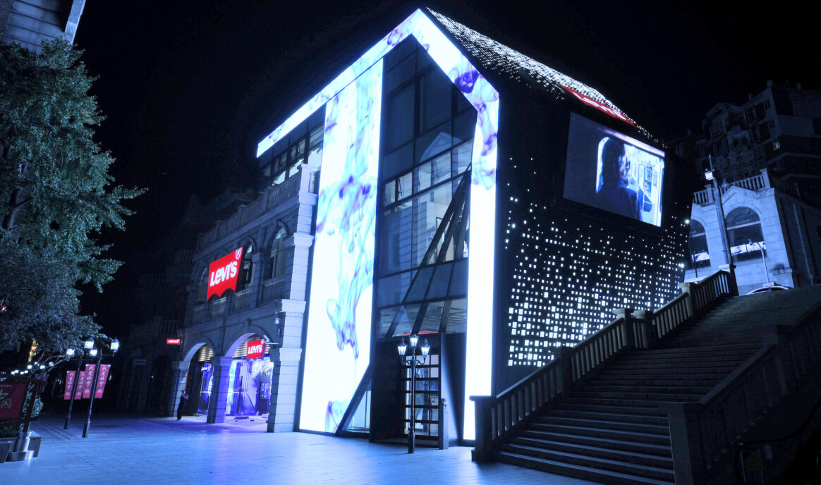 Levi's Wuhan Store
