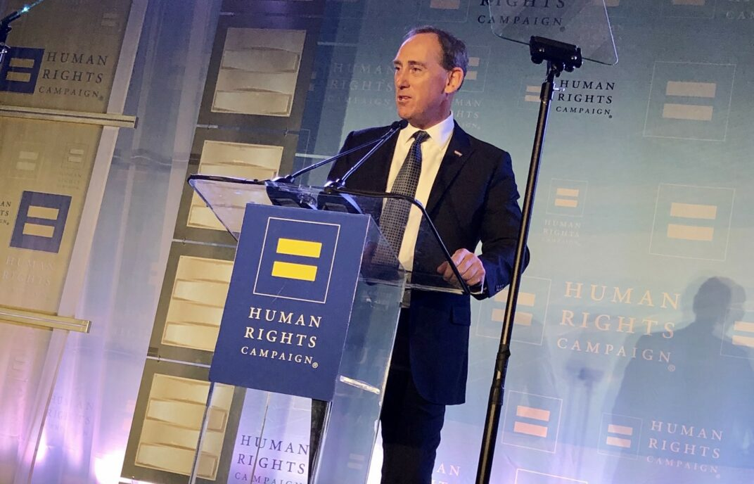 HRC Corporate Equality Award